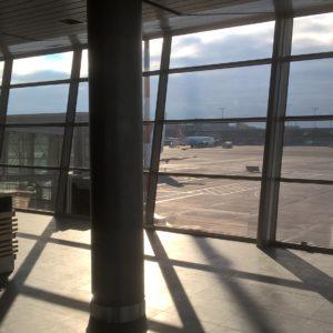 Rigas lidosta (majas lapa)